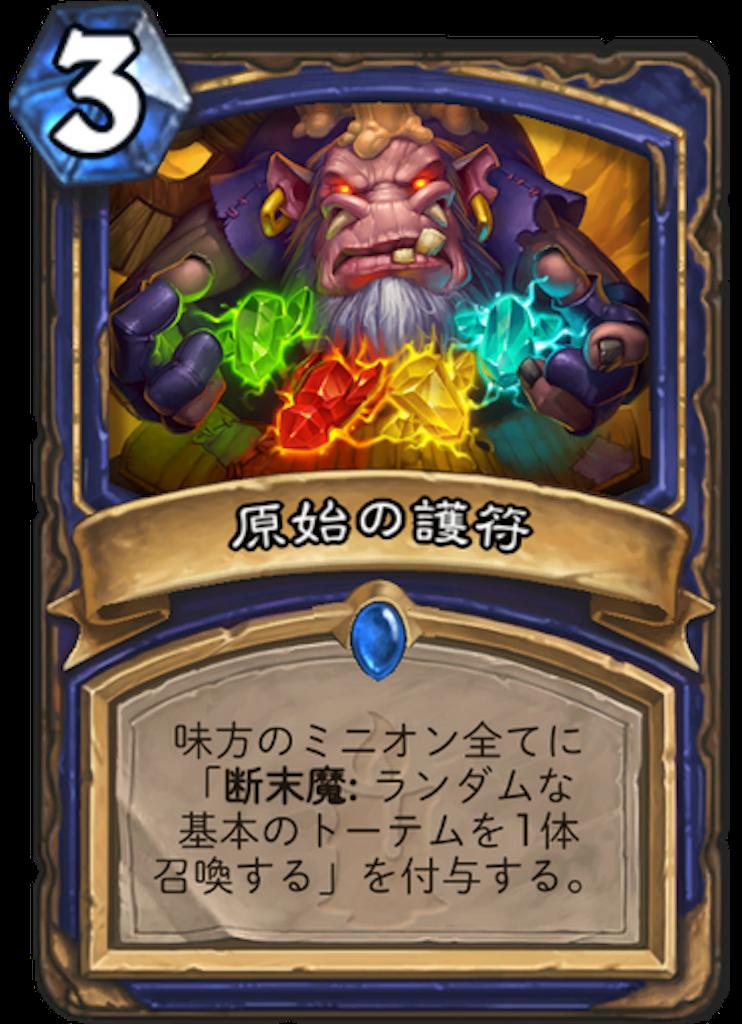 f:id:bsk_takamura:20171204144103p:image