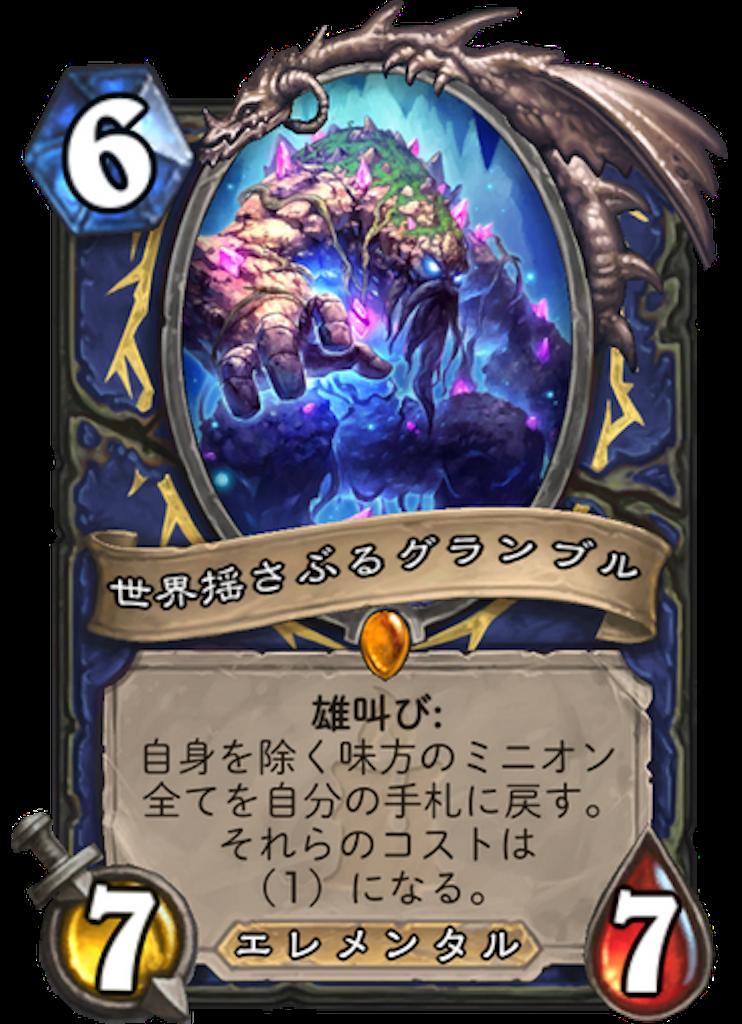 f:id:bsk_takamura:20171204144209p:image