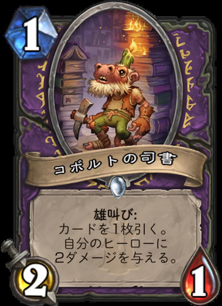 f:id:bsk_takamura:20171204144820p:image