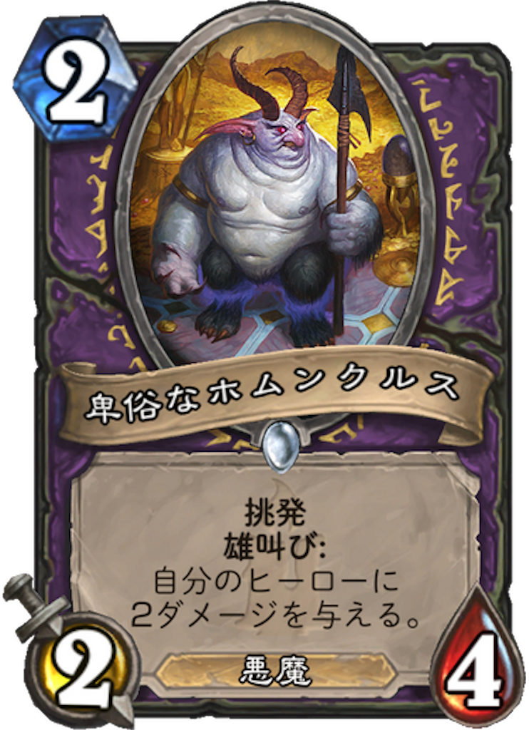 f:id:bsk_takamura:20171204144830p:image