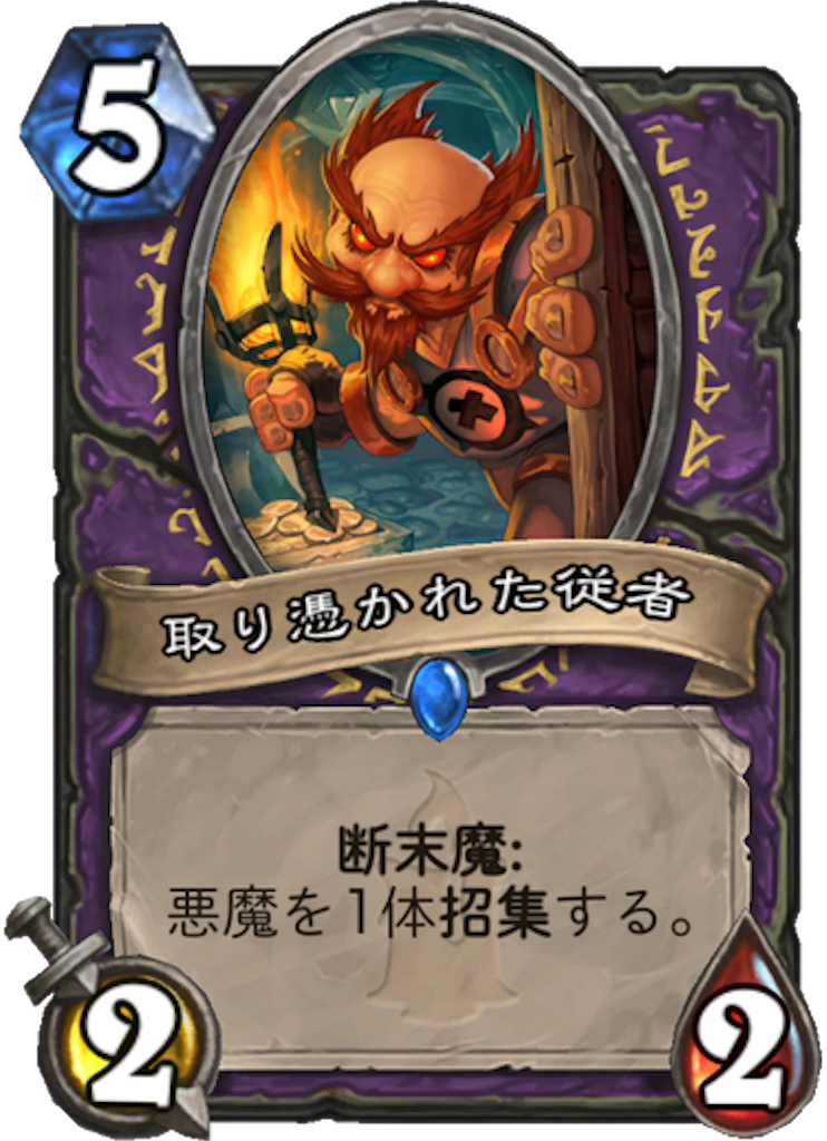f:id:bsk_takamura:20171204144939p:image