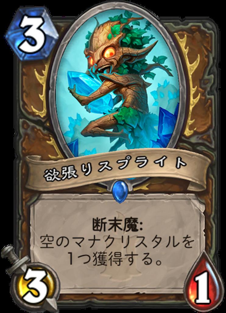 f:id:bsk_takamura:20171206004946p:image