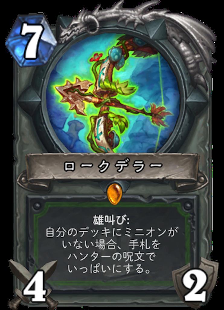 f:id:bsk_takamura:20171206005237p:image