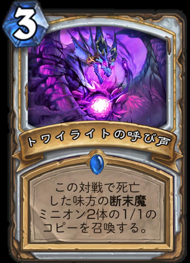 f:id:bsk_takamura:20171206005324p:image