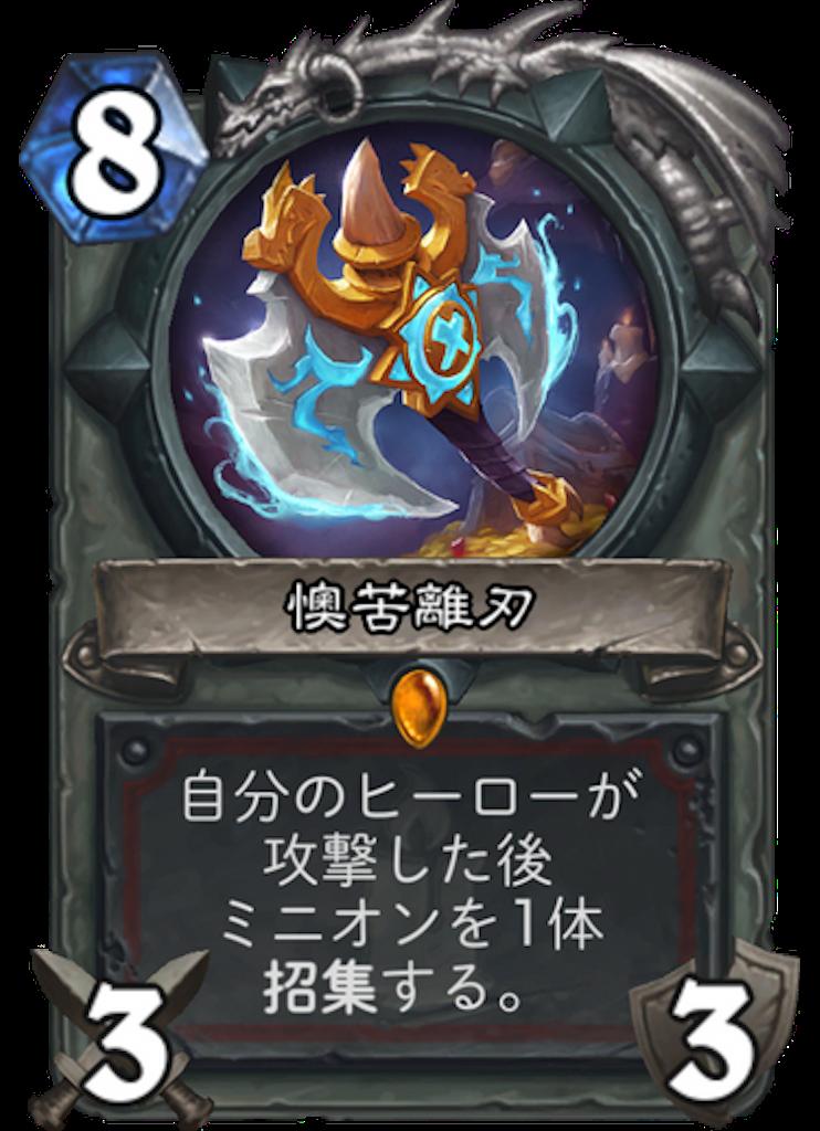 f:id:bsk_takamura:20171206005436p:image