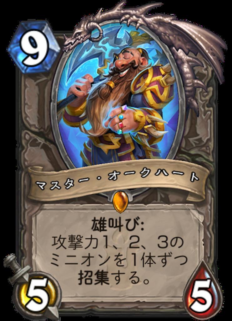 f:id:bsk_takamura:20171206005544p:image