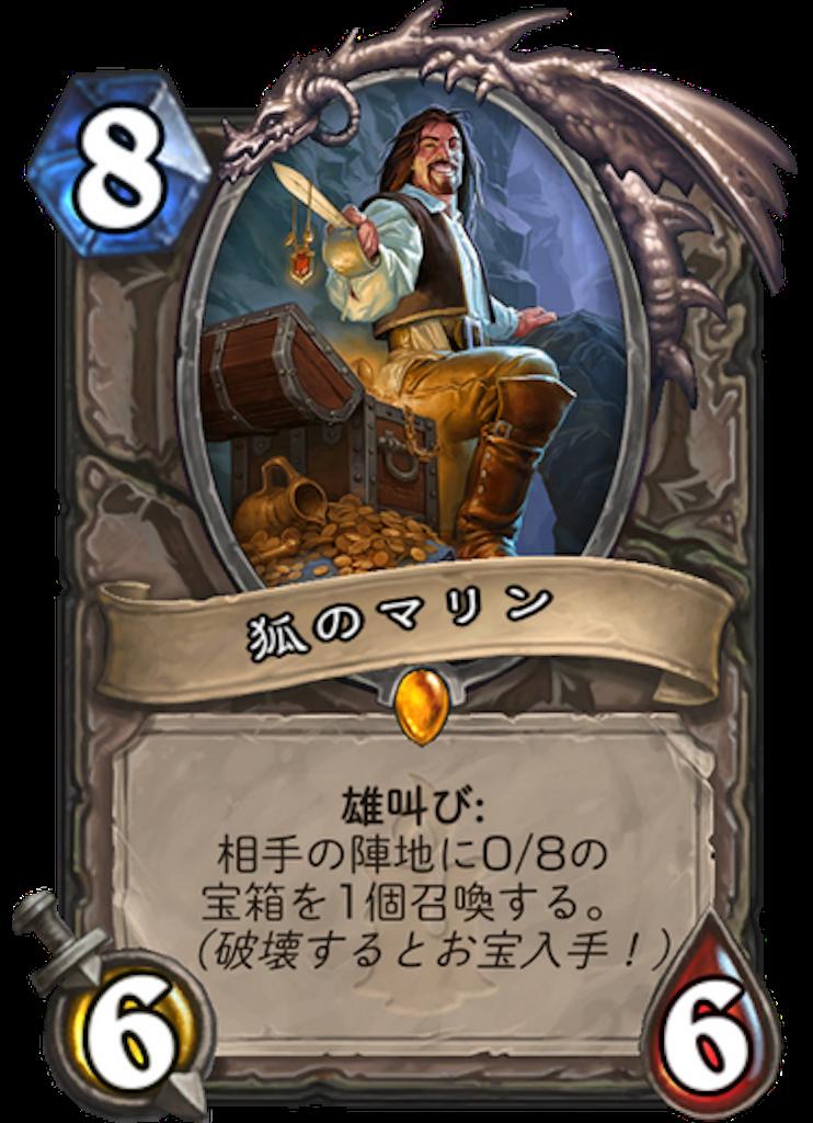 f:id:bsk_takamura:20171206005555p:image
