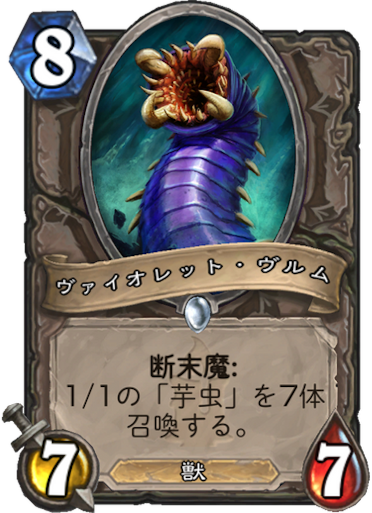 f:id:bsk_takamura:20171206005600p:image