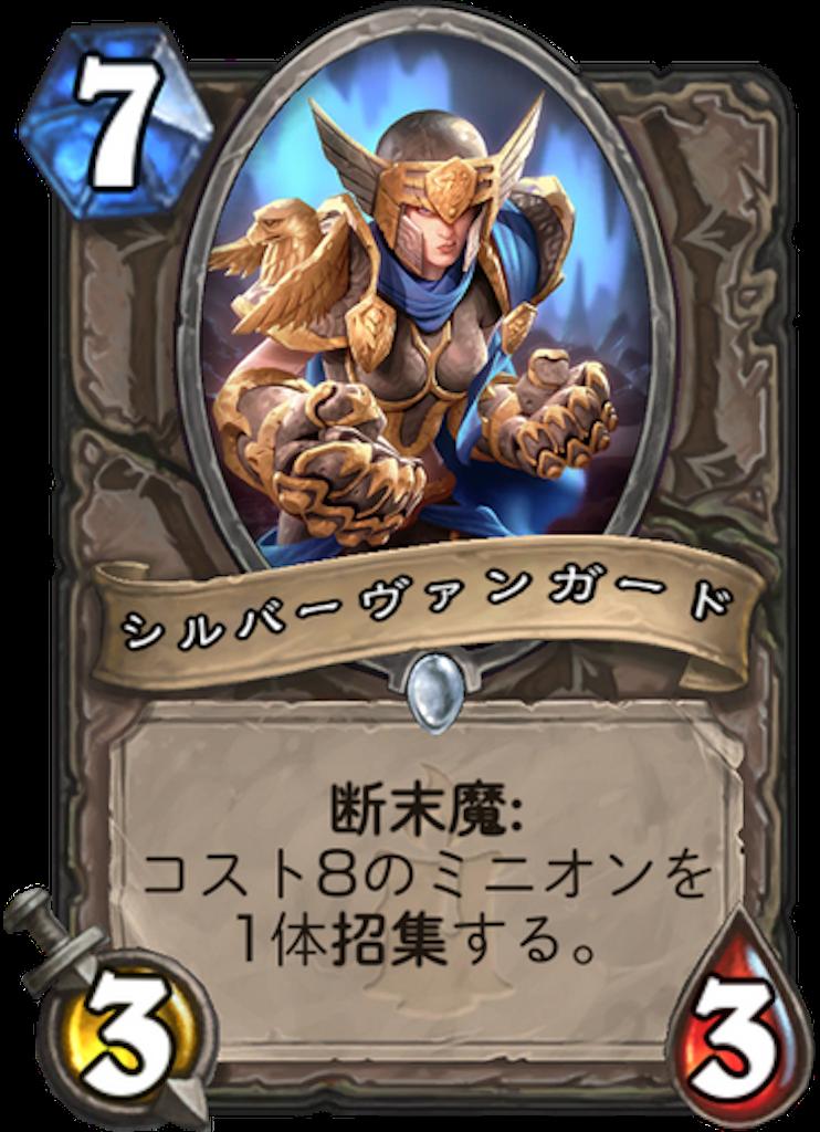 f:id:bsk_takamura:20171206005607p:image