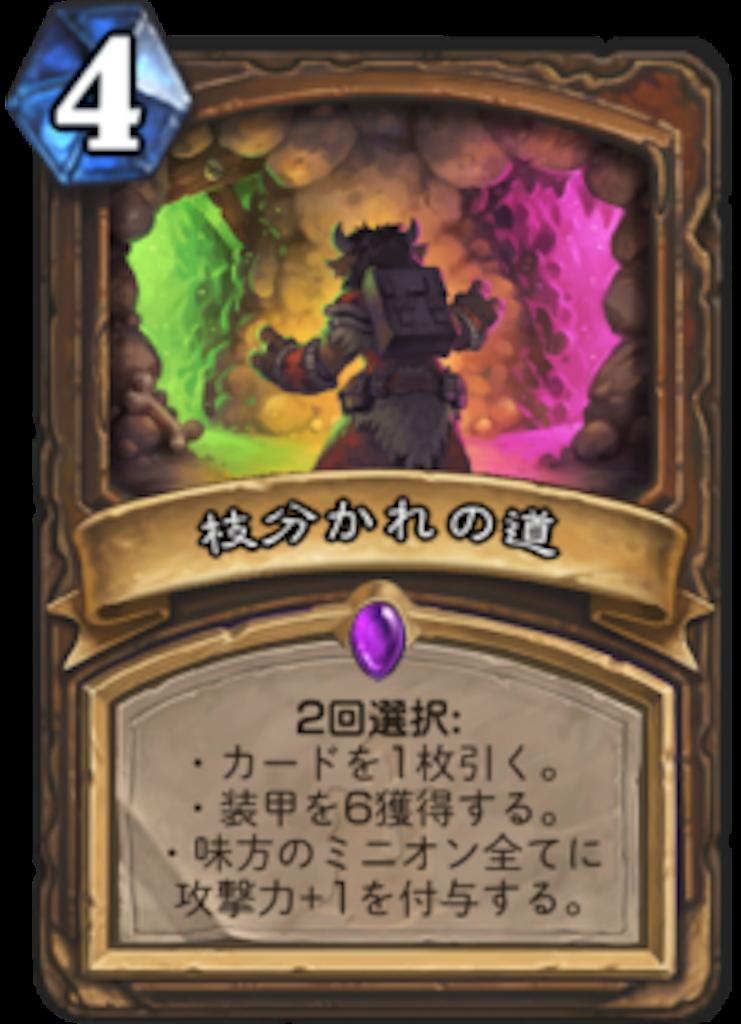 f:id:bsk_takamura:20180319180355p:image
