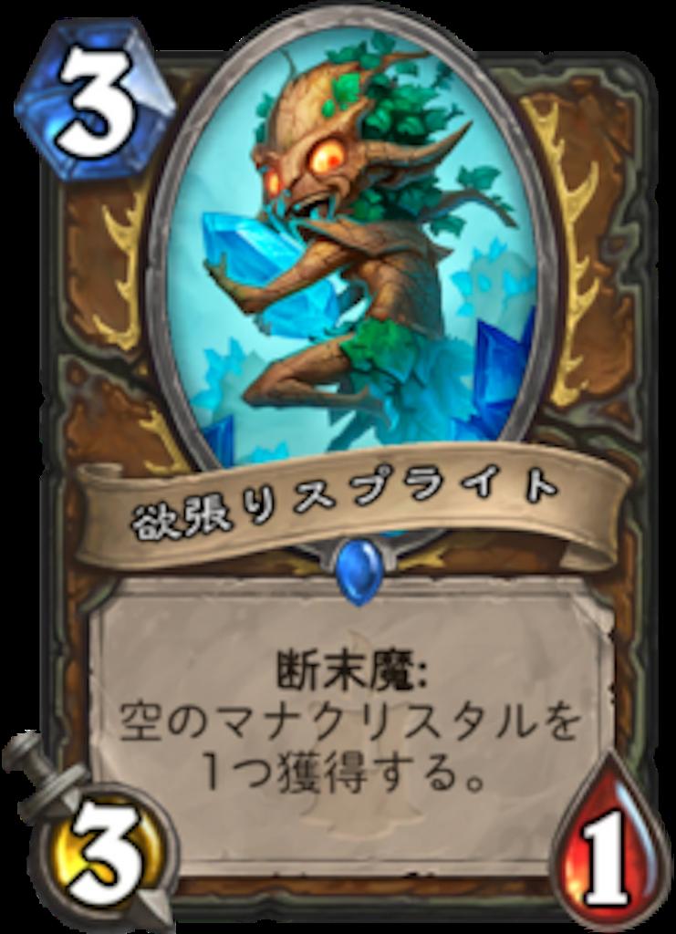 f:id:bsk_takamura:20180319180647p:image