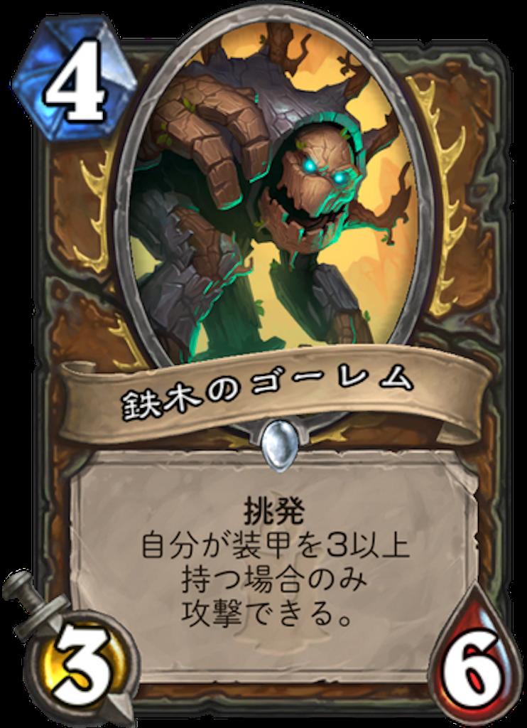 f:id:bsk_takamura:20180319180911p:image