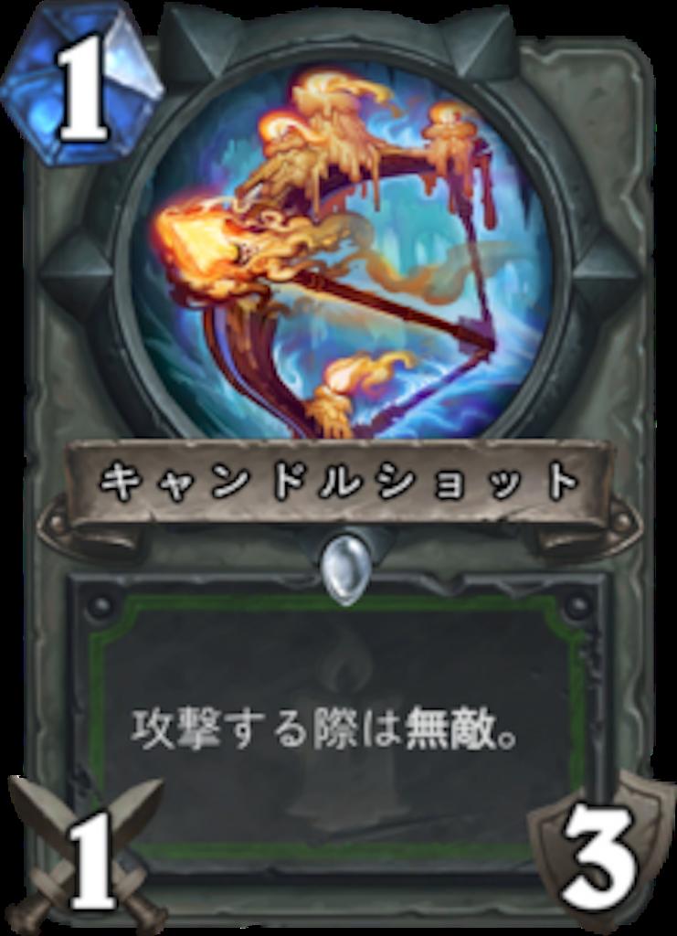 f:id:bsk_takamura:20180319181702p:image