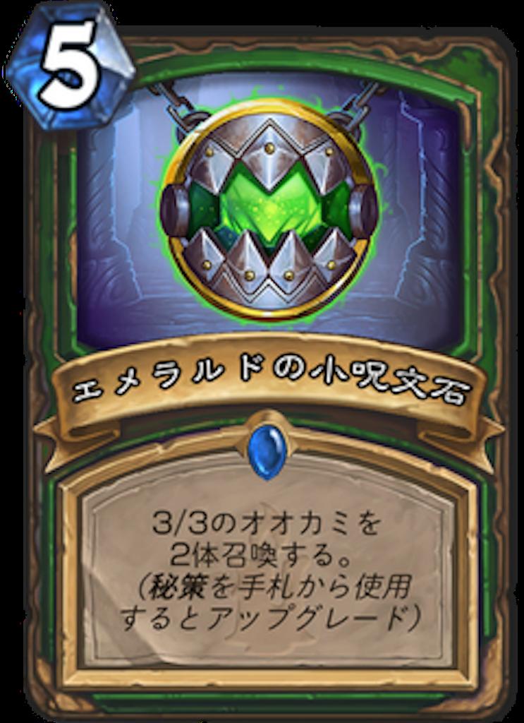 f:id:bsk_takamura:20180319181842p:image