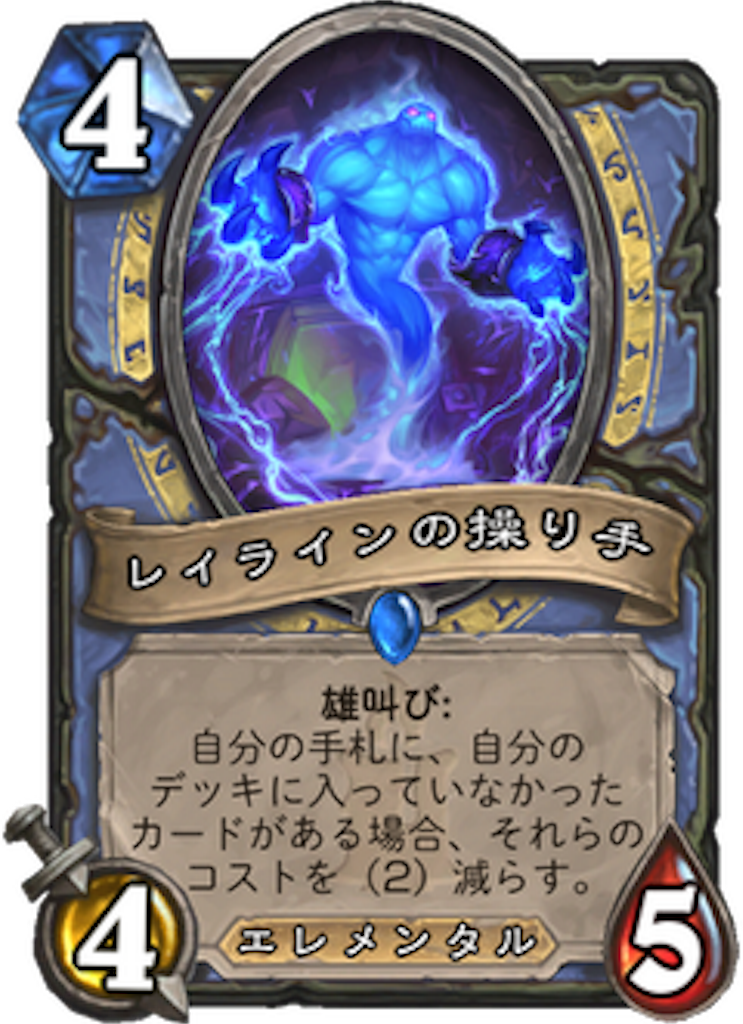 f:id:bsk_takamura:20180319182517p:image