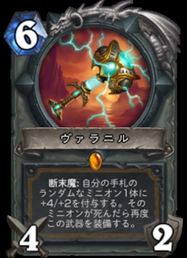 f:id:bsk_takamura:20180319183306p:image