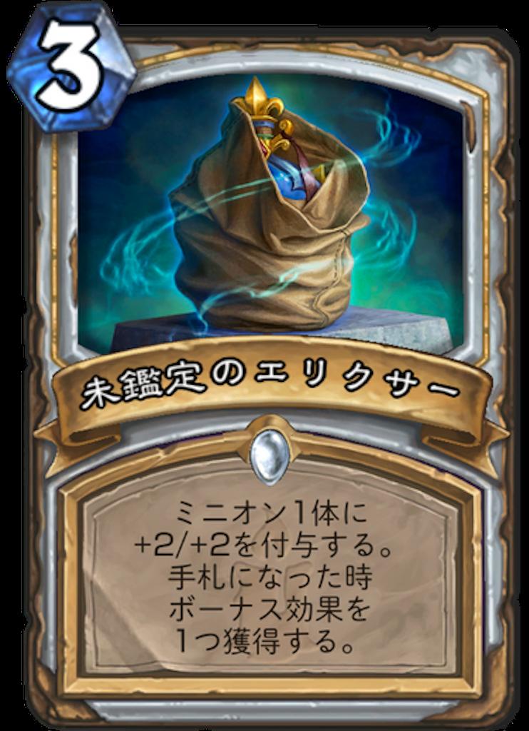 f:id:bsk_takamura:20180319183929p:image
