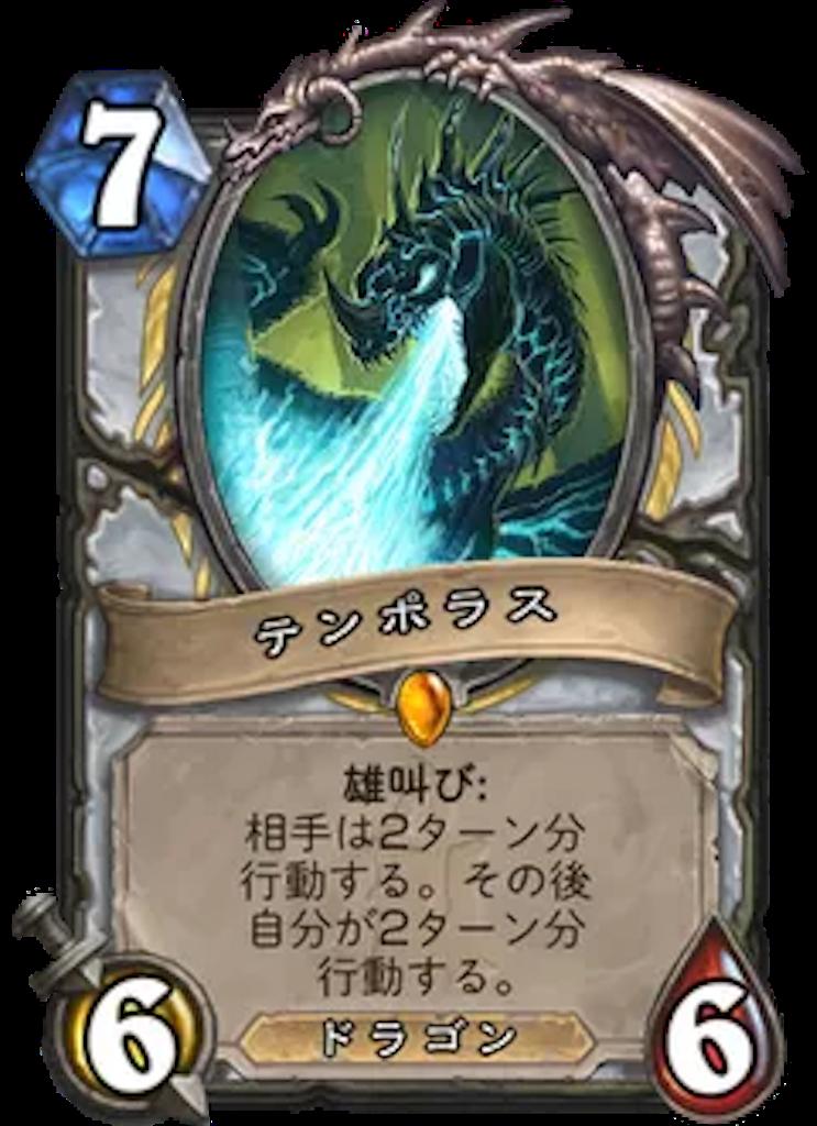 f:id:bsk_takamura:20180319184222p:image