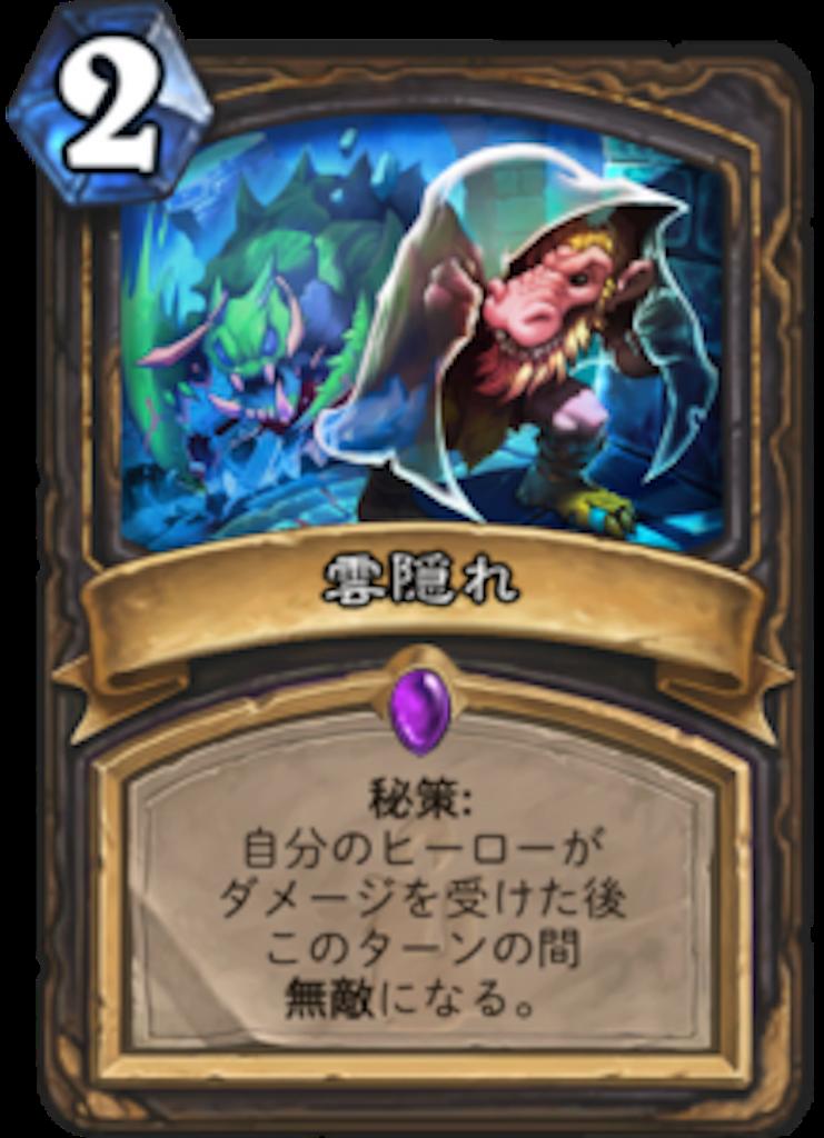 f:id:bsk_takamura:20180319184506p:image