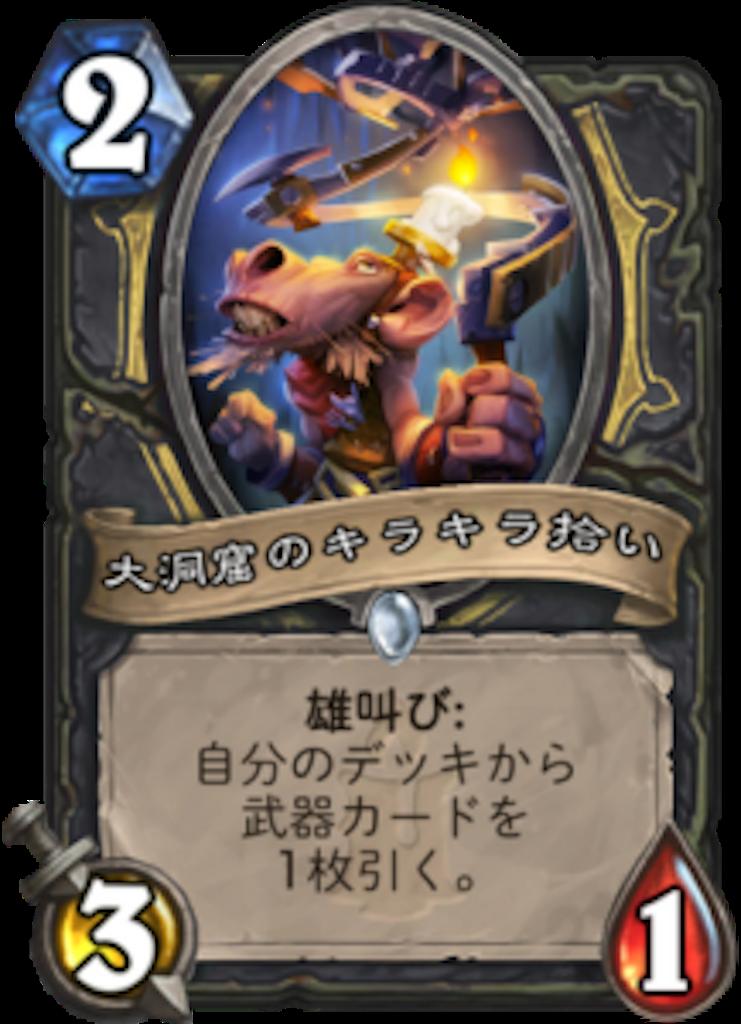 f:id:bsk_takamura:20180319184819p:image