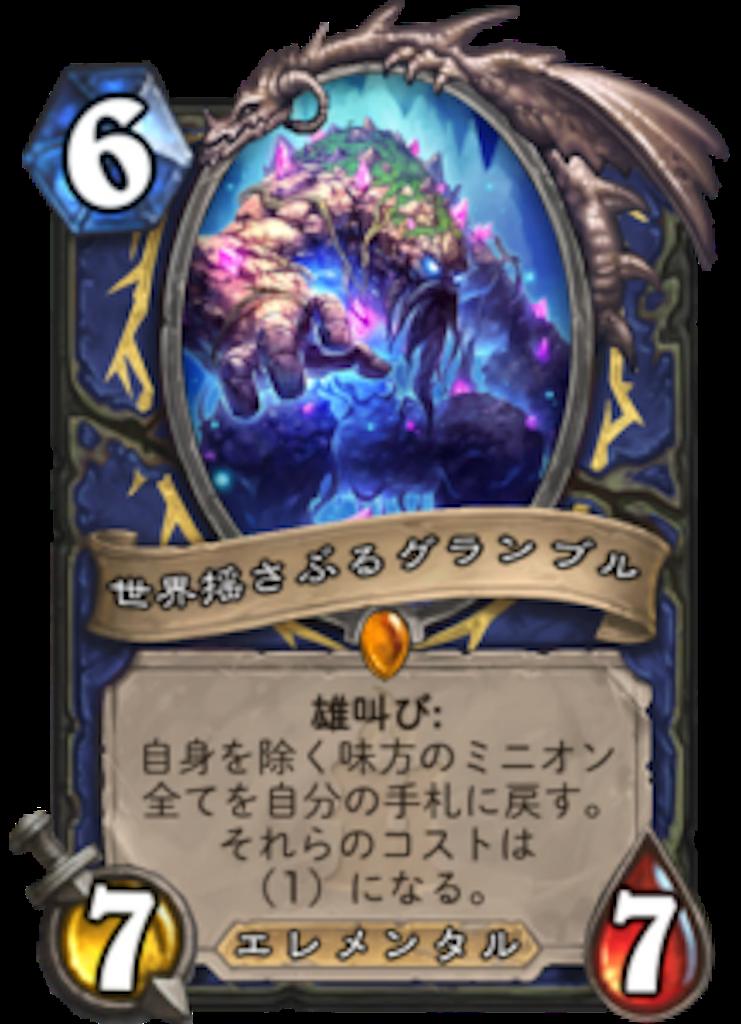 f:id:bsk_takamura:20180319185451p:image