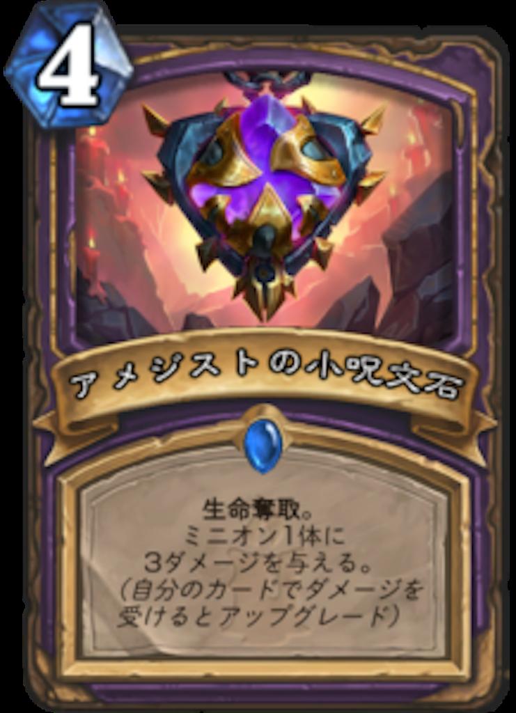 f:id:bsk_takamura:20180319190107p:image