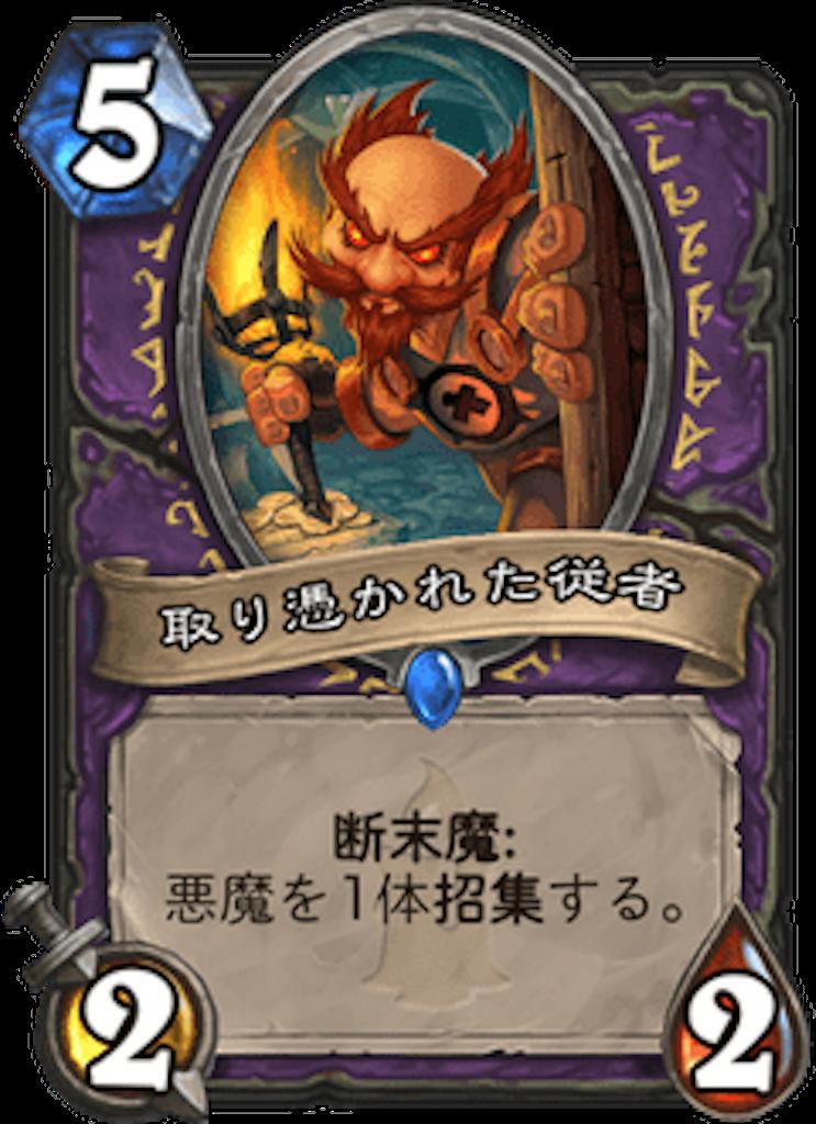 f:id:bsk_takamura:20180319190159p:image