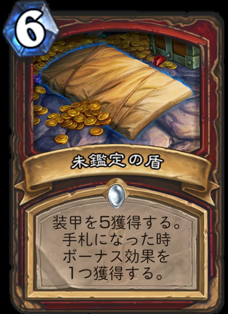 f:id:bsk_takamura:20180319191325p:image