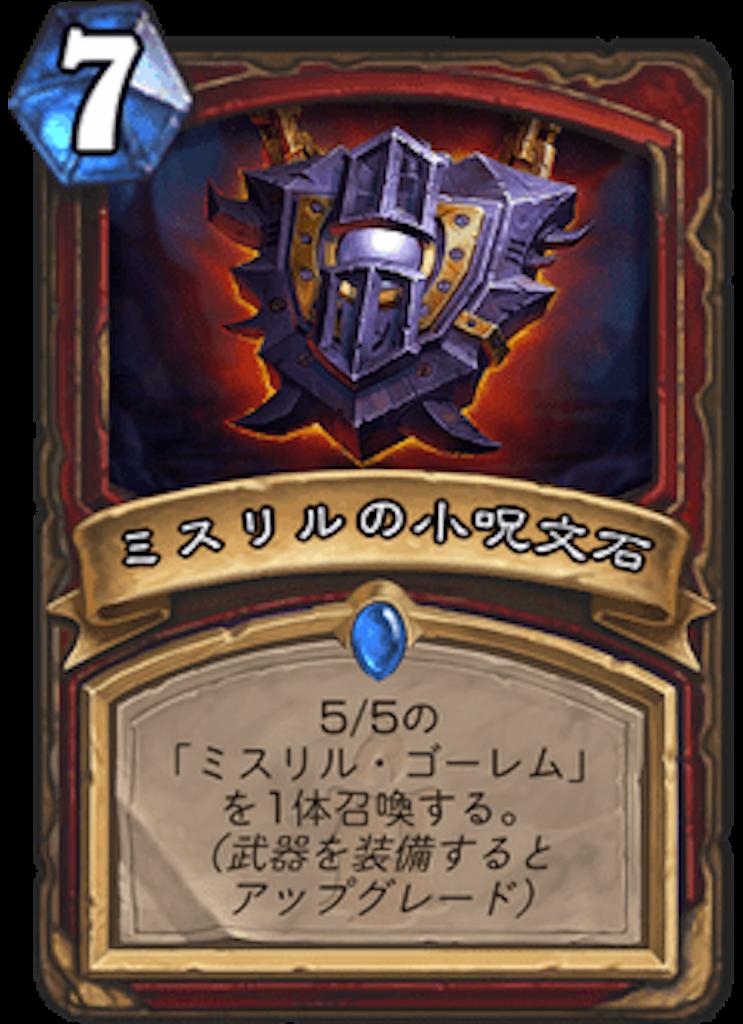 f:id:bsk_takamura:20180319191833p:image