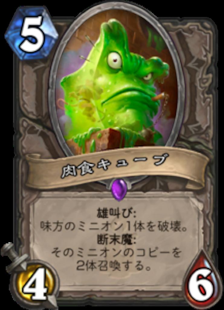 f:id:bsk_takamura:20180319193635p:image