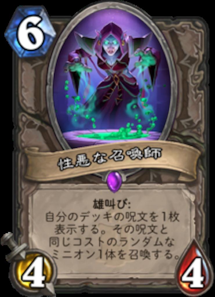 f:id:bsk_takamura:20180319193746p:image