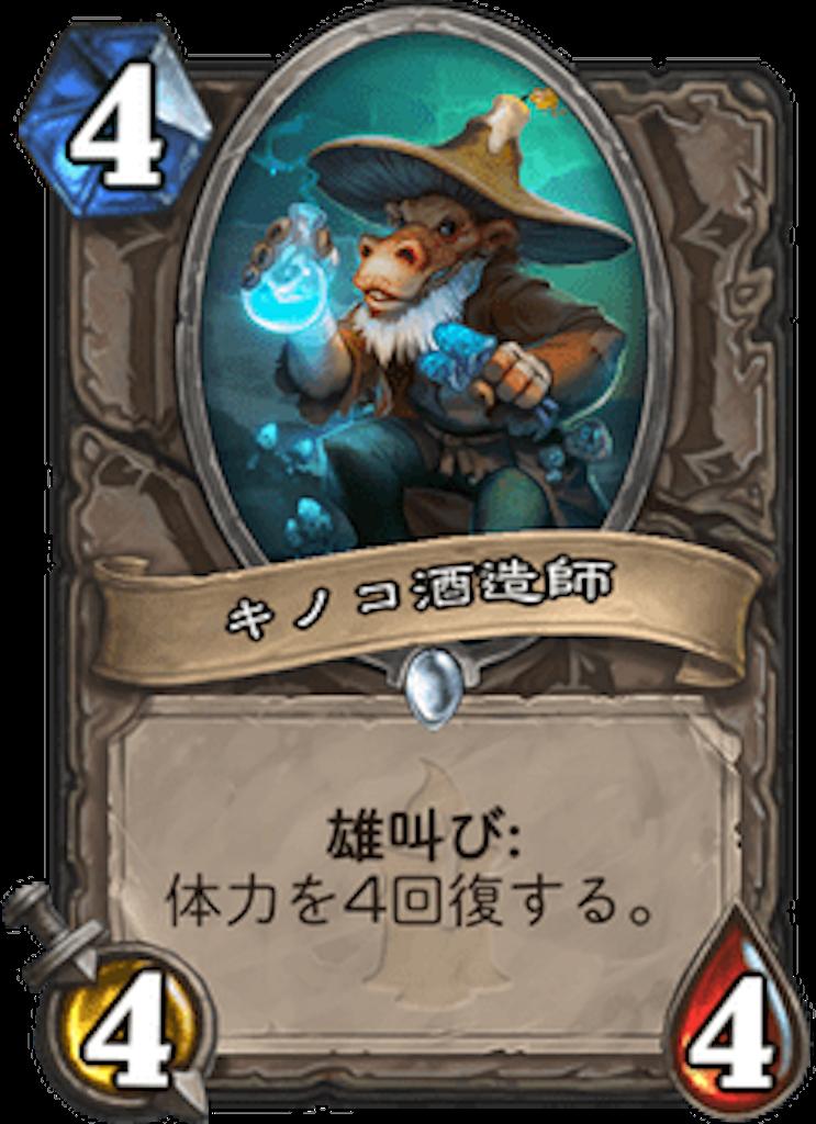 f:id:bsk_takamura:20180319194445p:image