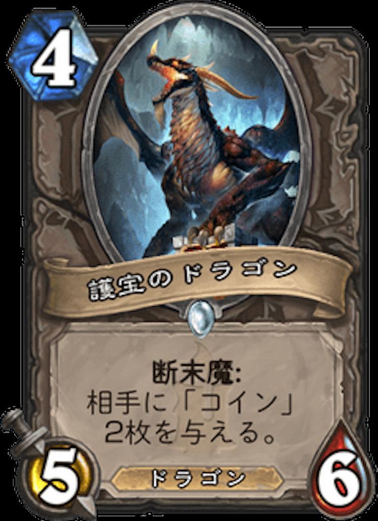 f:id:bsk_takamura:20180319194556p:image