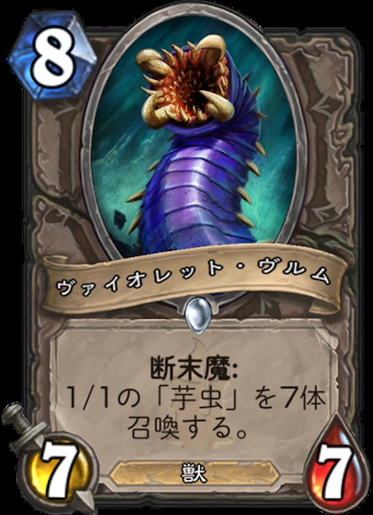 f:id:bsk_takamura:20180319195109p:image
