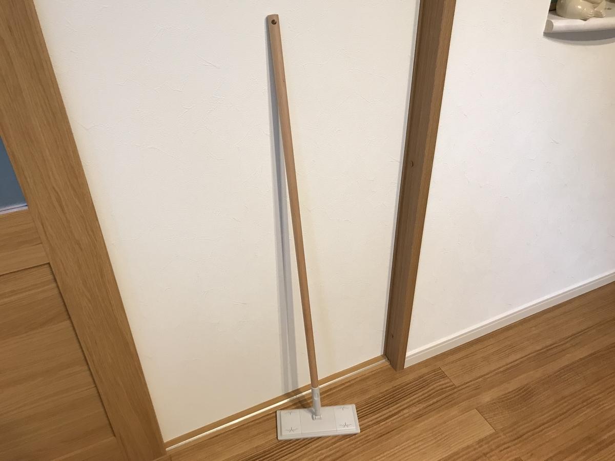 床拭き用柄付きモップ