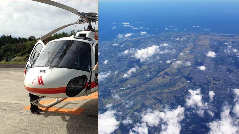 ヘリコプターから上空写真撮影