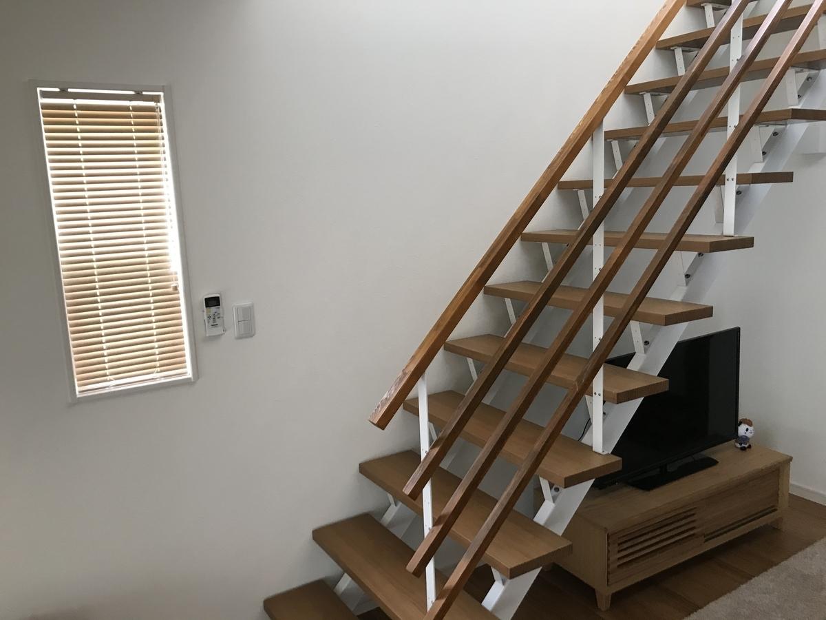 リビング階段横ブラインド