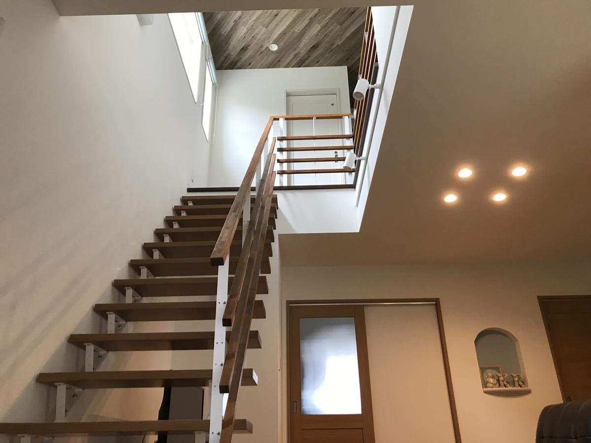 スケルトン階段のデザイン手摺り
