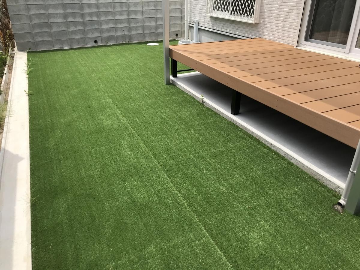 お庭の人工芝