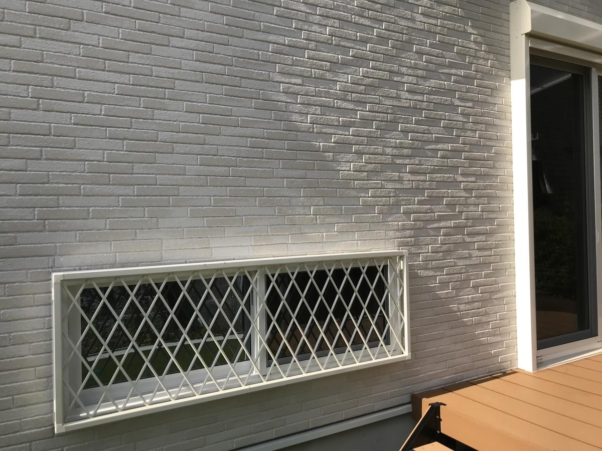 「神島産業」タイル調サイディング外壁