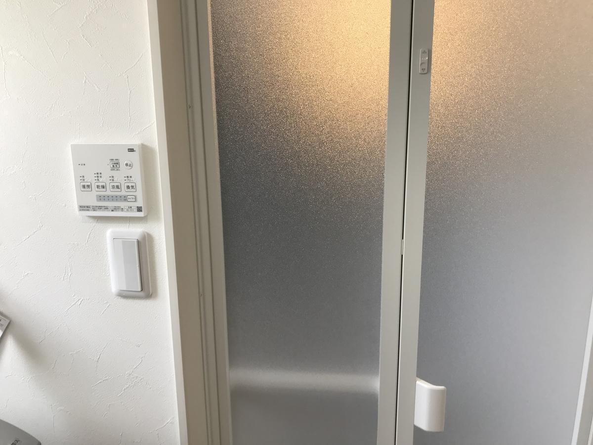 トクラスの浴室内サウンドシステム