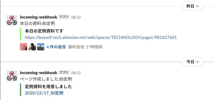 f:id:bst-tech:20201211085927p:plain