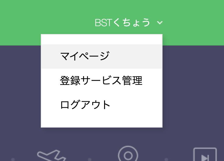 f:id:bst-tech:20201212114726p:plain
