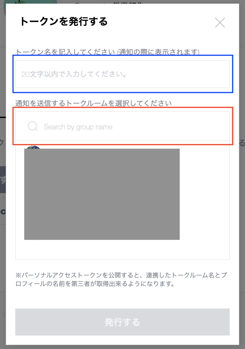 f:id:bst-tech:20201212114809p:plain