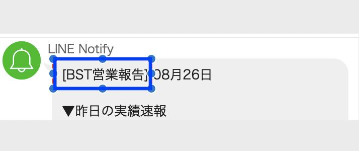f:id:bst-tech:20201212114843p:plain
