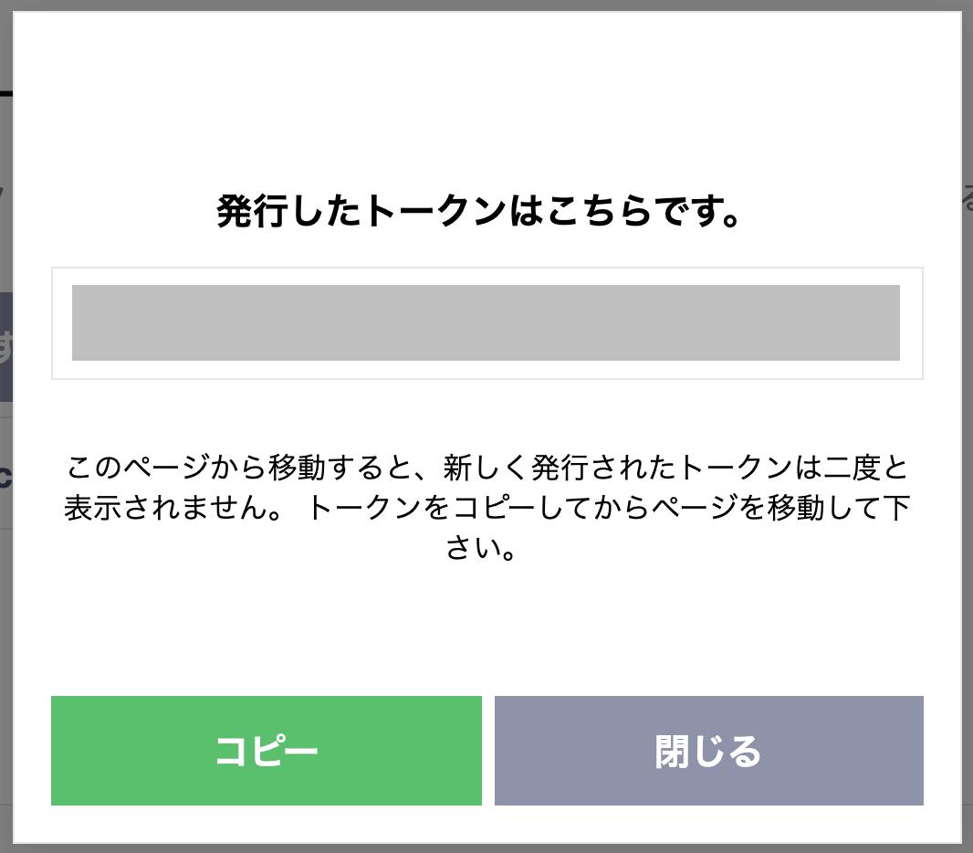 f:id:bst-tech:20201212115027p:plain