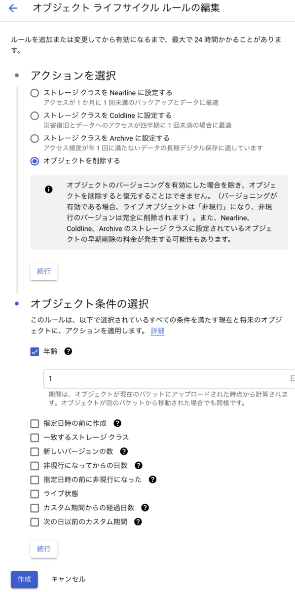 f:id:bst-tech:20201214102124p:plain