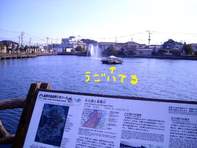 f:id:btacma-banzai:20160322161512j:plain