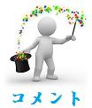 f:id:btejina:20150110061653p:image