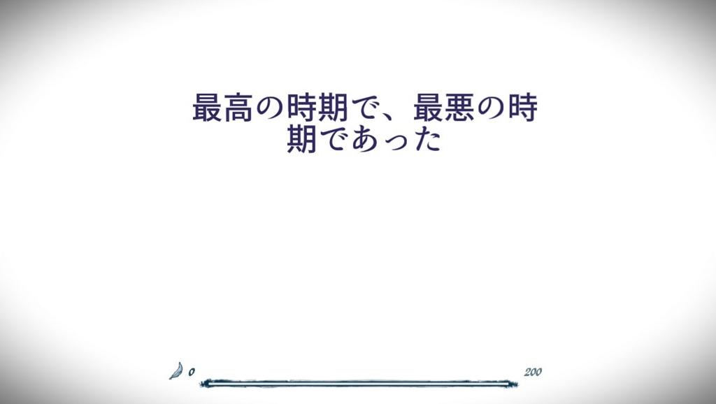 f:id:bto365:20170424163312j:plain